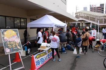 富士通春祭り.JPG