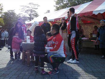 1月2日広島(餅つき大会)_R.JPG