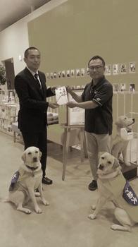 aichi介護犬.JPG