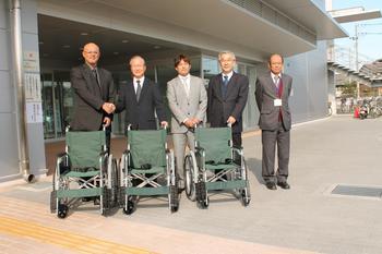 小田原市車椅子寄贈.jpg